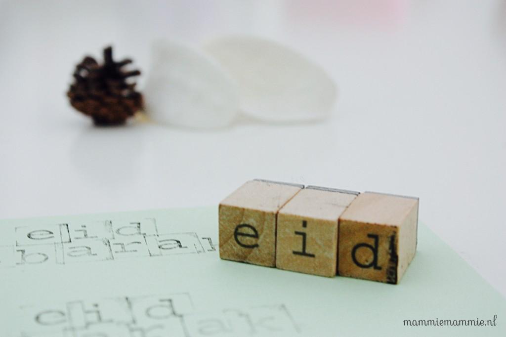 Eid mubarak mama blog mammiemammie.nl