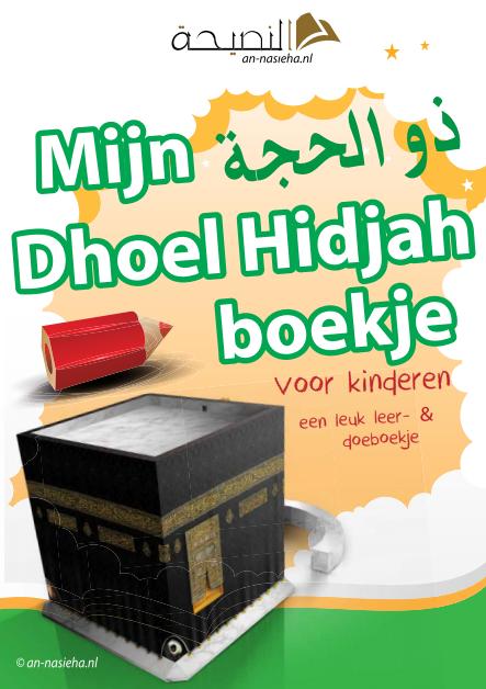 werkboek eid ul adha dhoel hidjah
