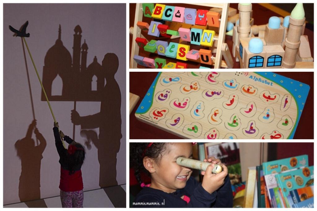 Islamitisch speelgoed