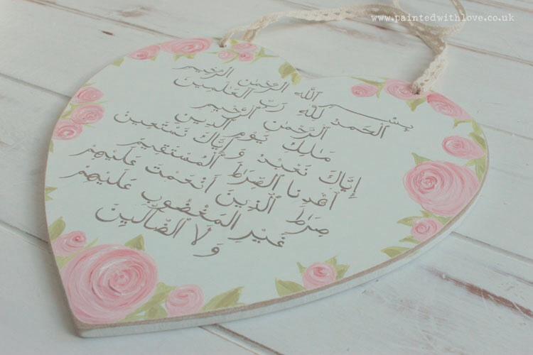 Arabische les