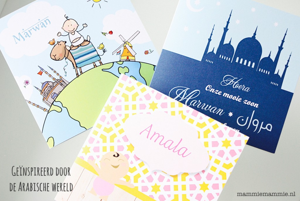 Arabische kaarten