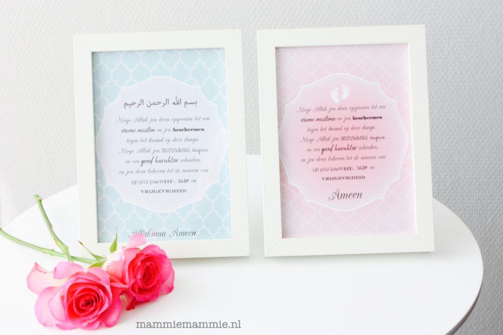 islamitische posters babykamer