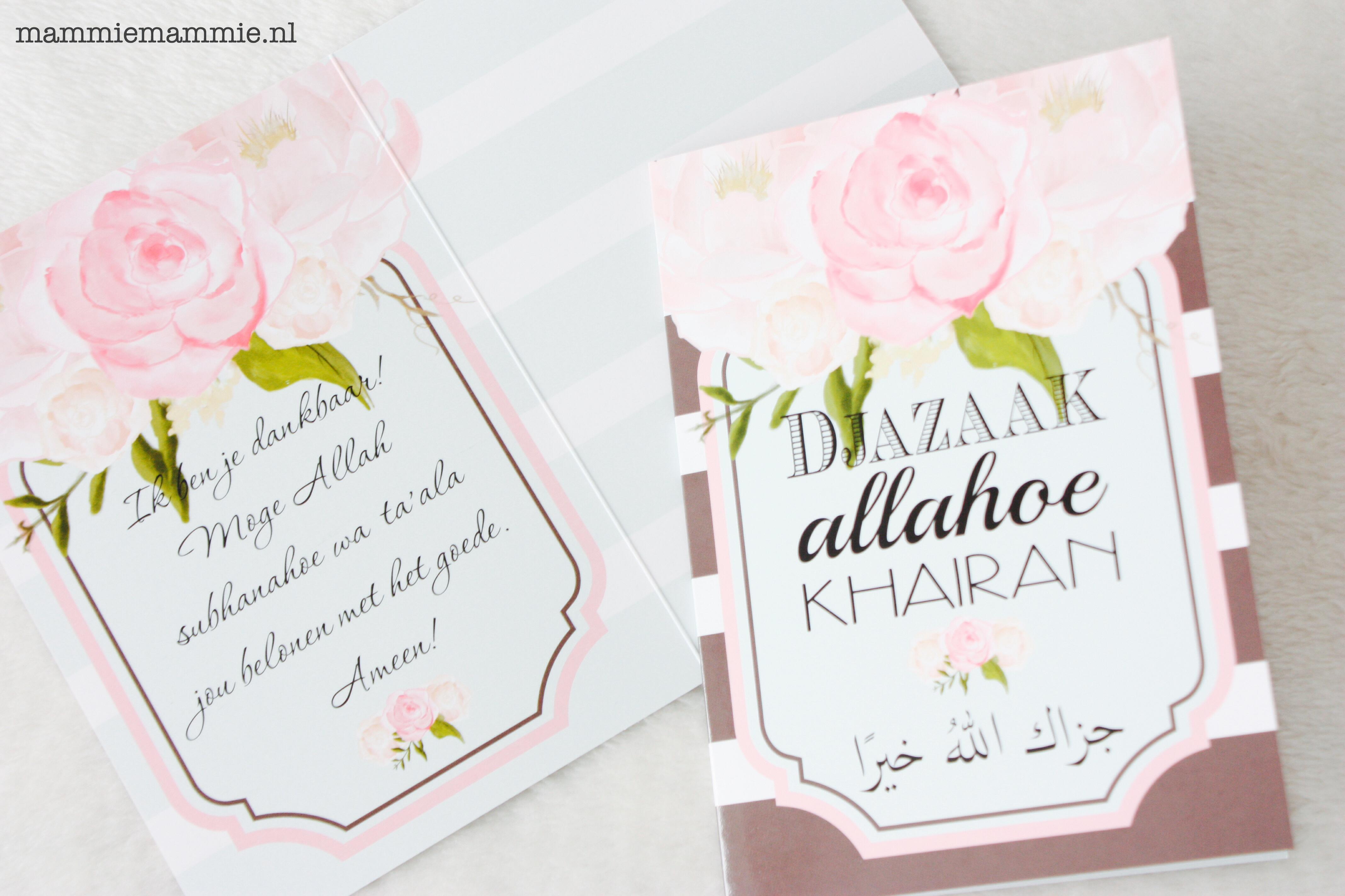 Niyashop islamitische kaarten en woonaccessoires