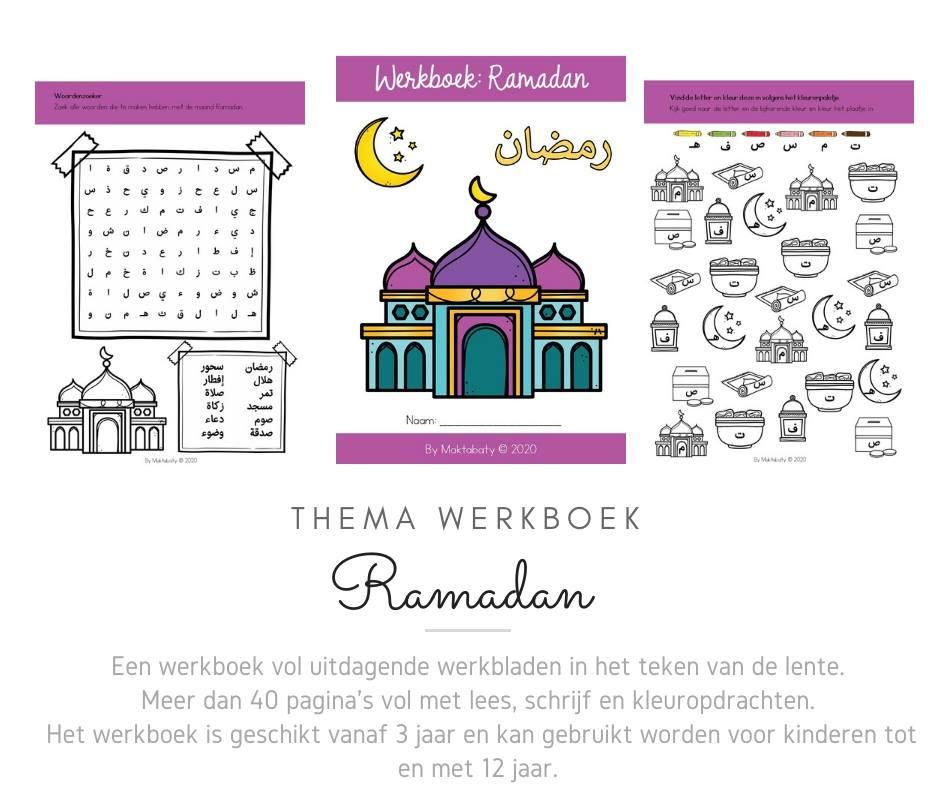 werkboek ramadan - maktabaty printables