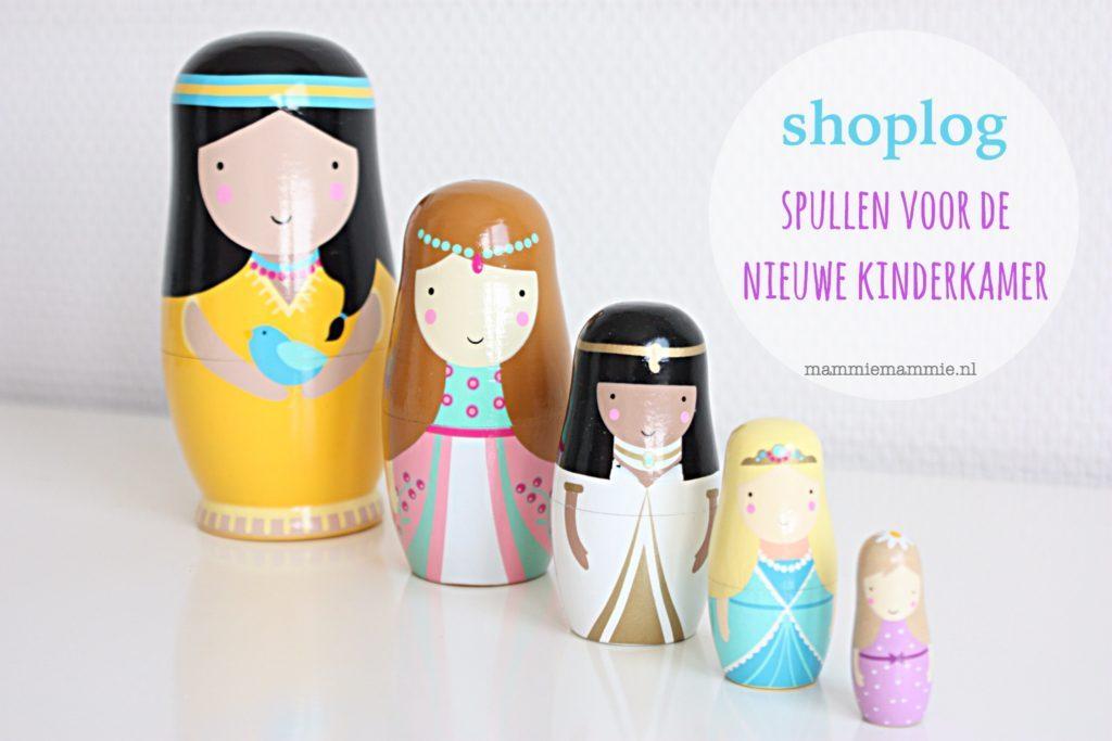 mamablog mammiemammie.nl kinderkamer