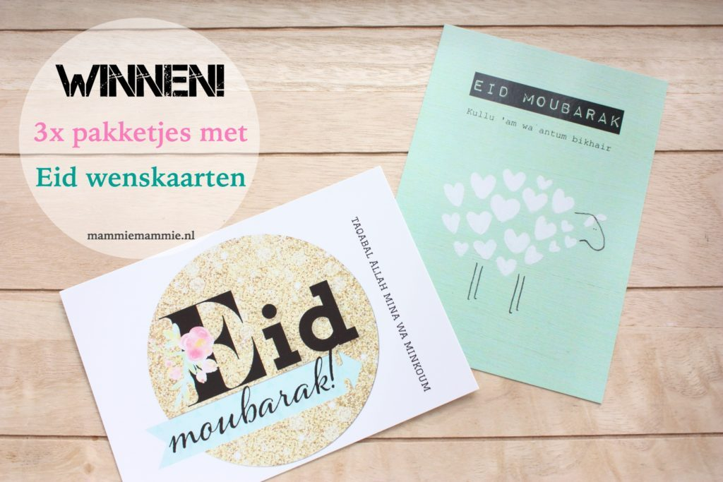 "<span class=""entry-title-primary"">Eid Special 