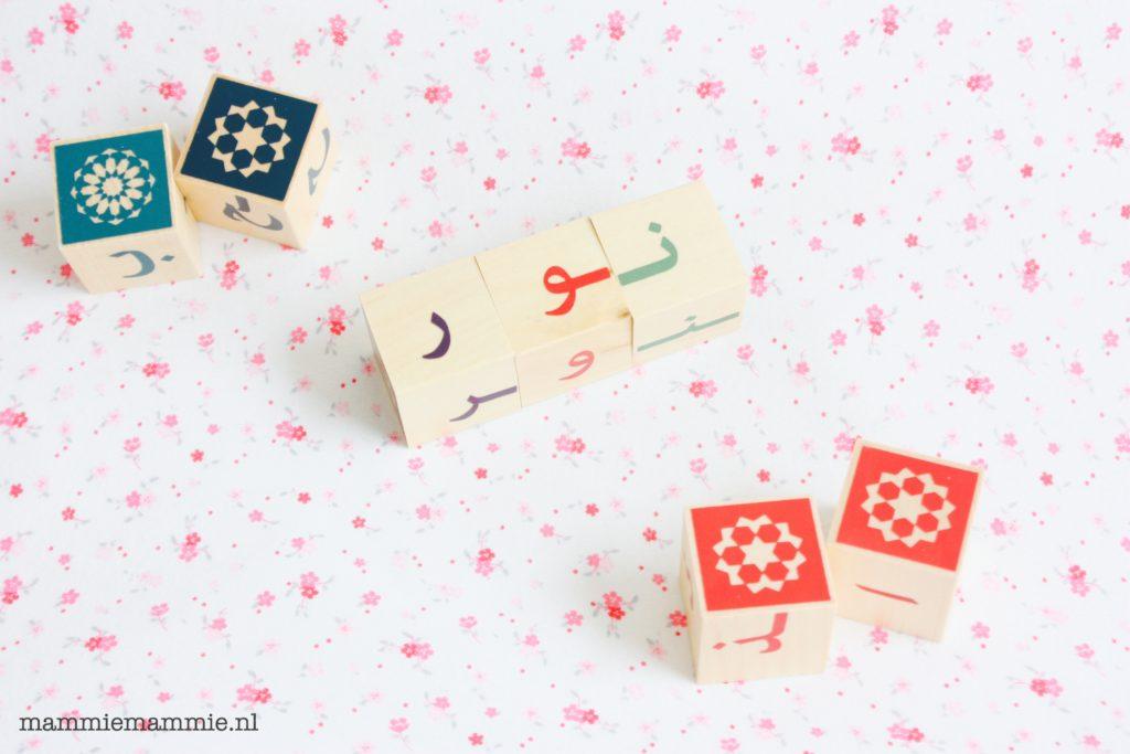 arabische-alfabet-voor-kinderen