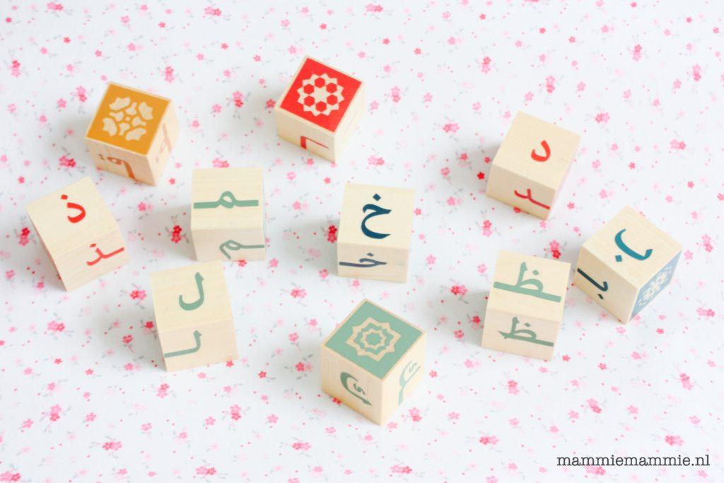 islamitische-speelgoed-voor-kinderen