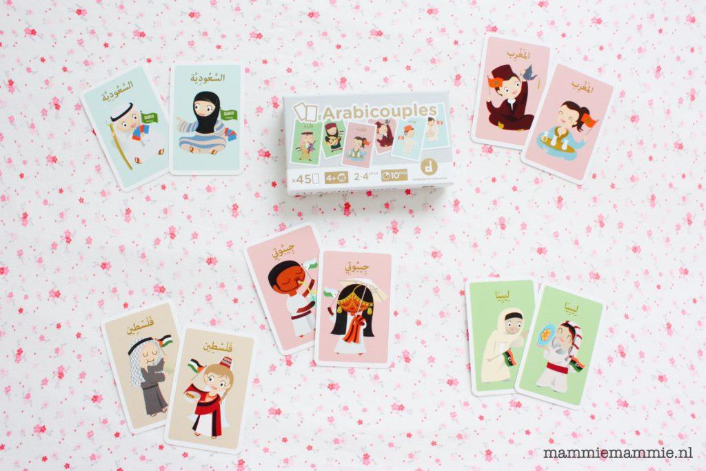islamitische-spelletjes