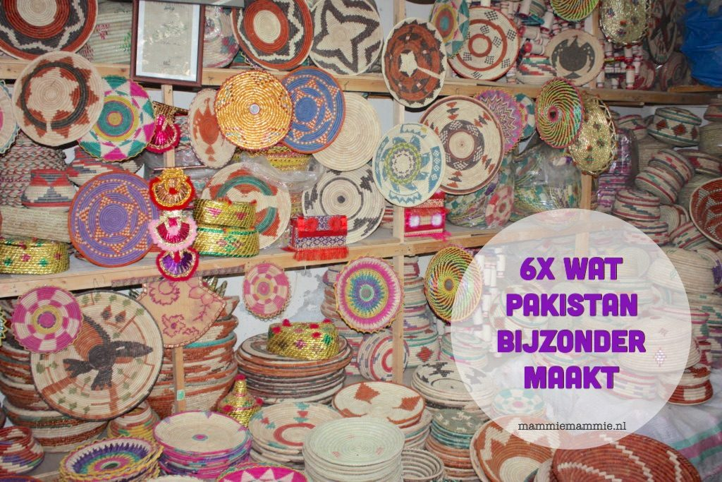 Pakistani handcraft