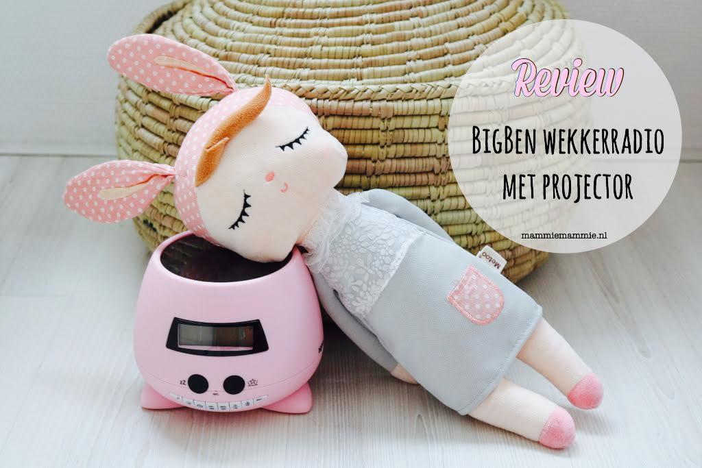 mama blog review