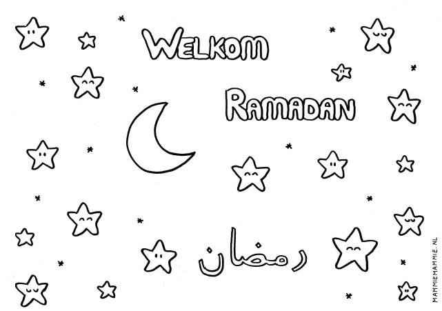 islamitische kleurplaten voor kinderen ramadan en islam