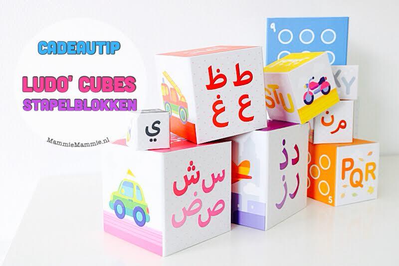 islamitisch speelgoed met alfabet
