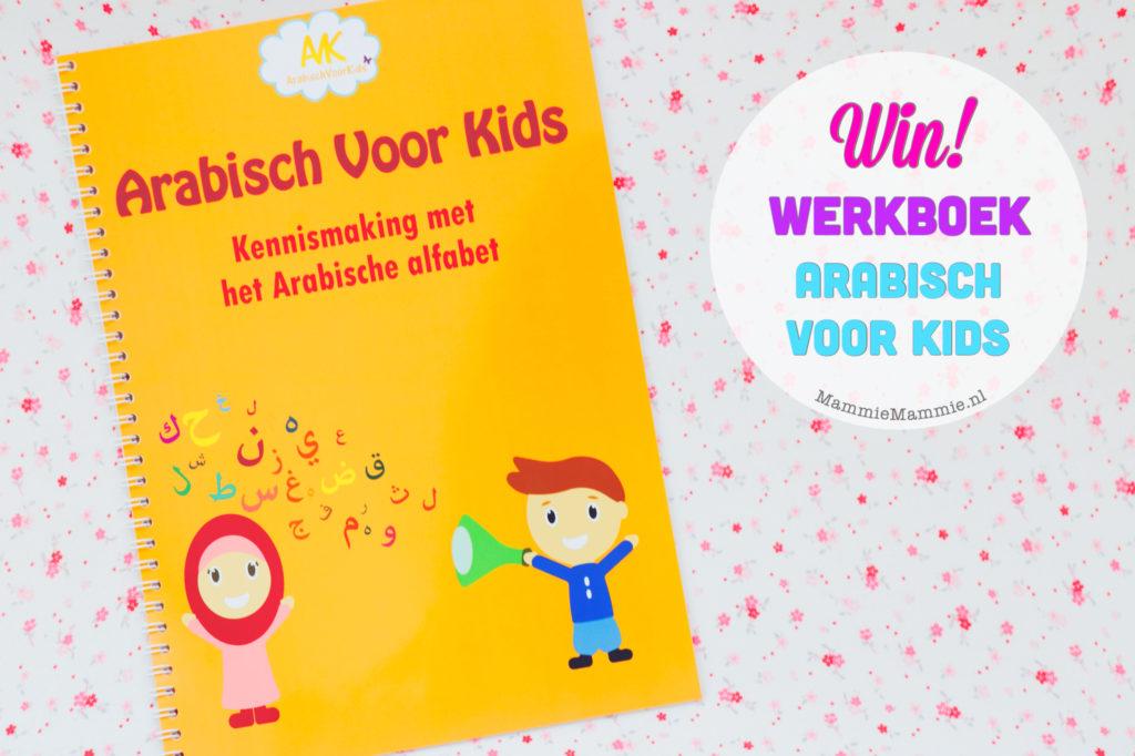 """<span class=""""entry-title-primary"""">Review + WIN Werkboek Arabisch Voor Kids, het Arabisch alfabet</span> <span class=""""entry-subtitle"""">in samenwerking opgesteld</span>"""