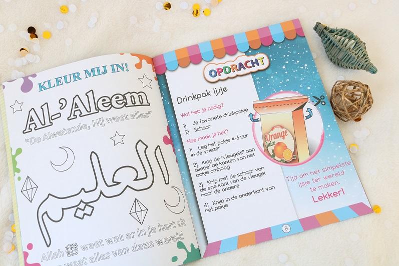 islam kinder tijdschrift my deen
