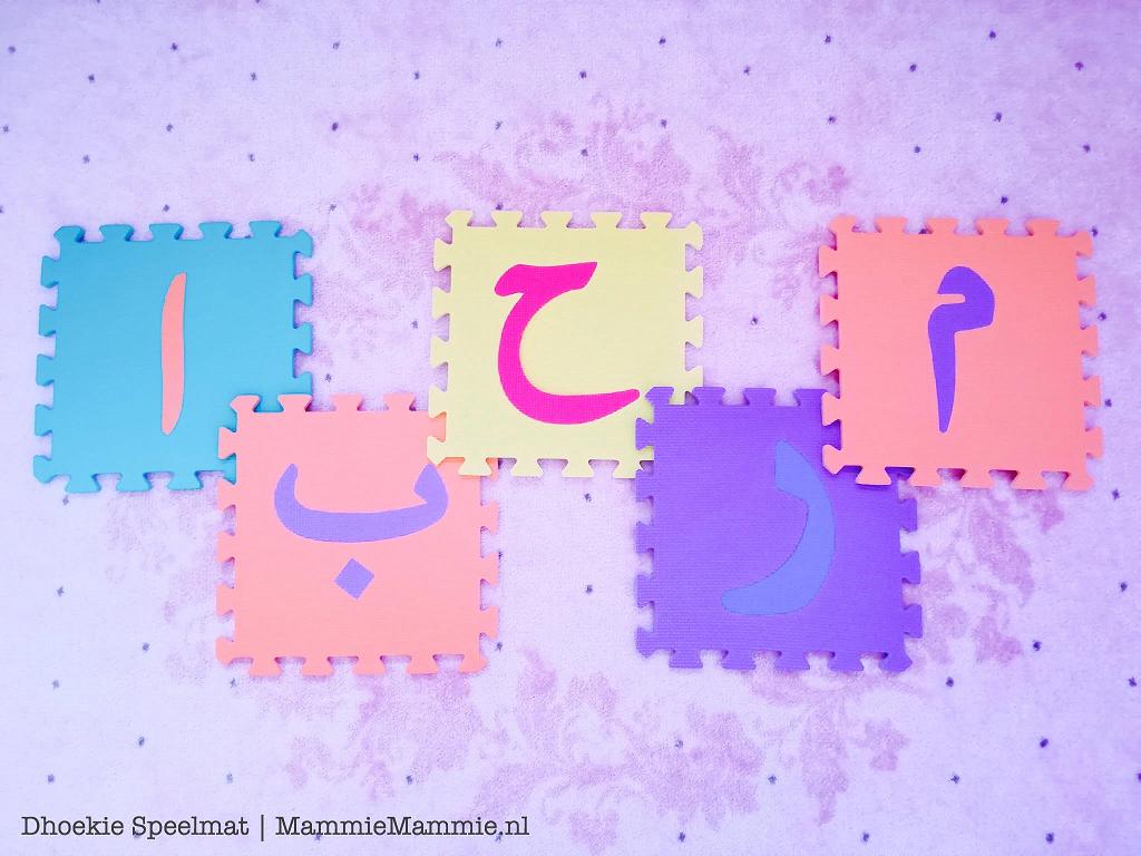 mama blog islam