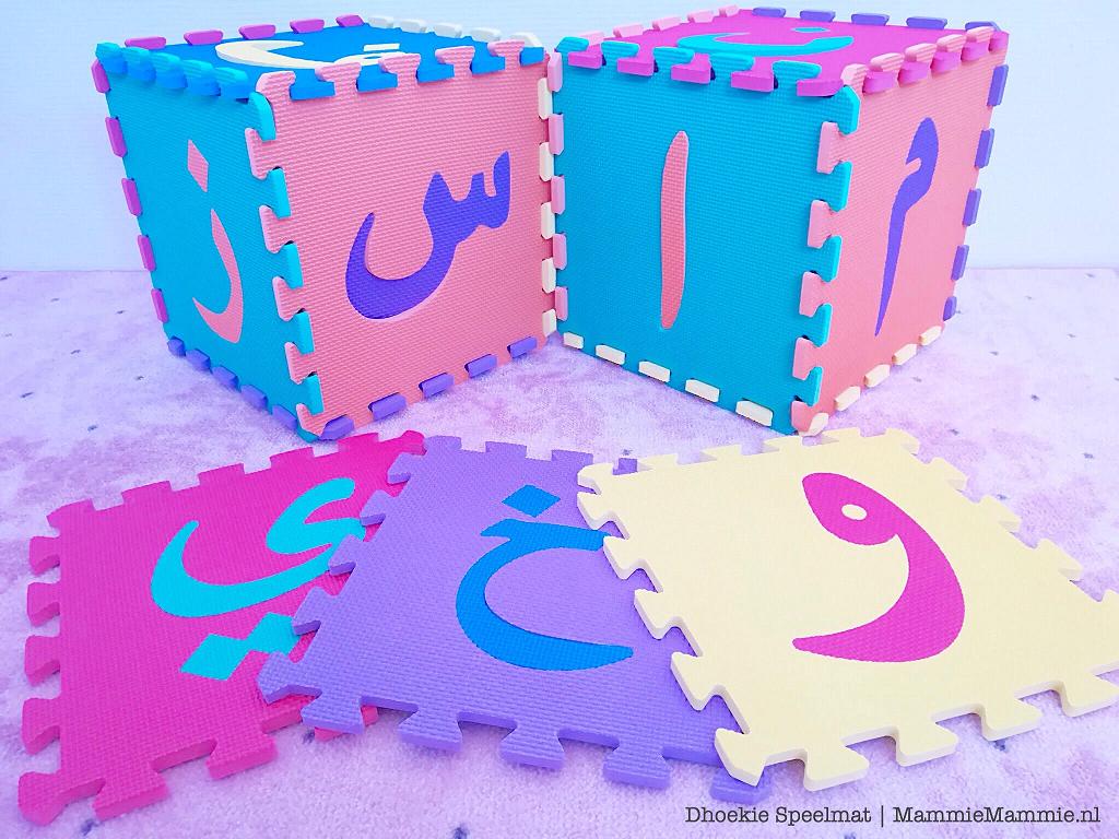 speelmat met arabische letters