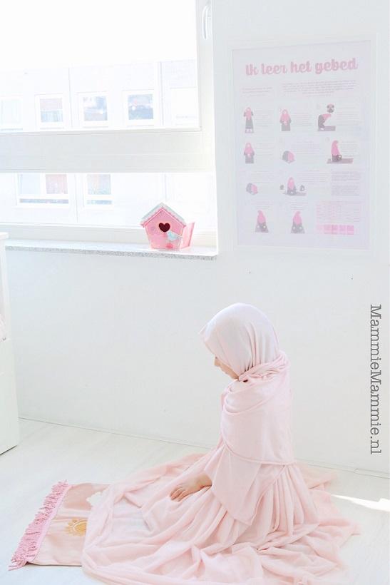 islamitische poster kinderkamer