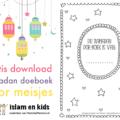 ramadan doeboek meisjes - MammieMammie.nl