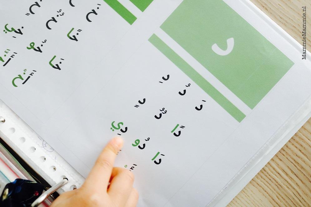 arabische letters leren