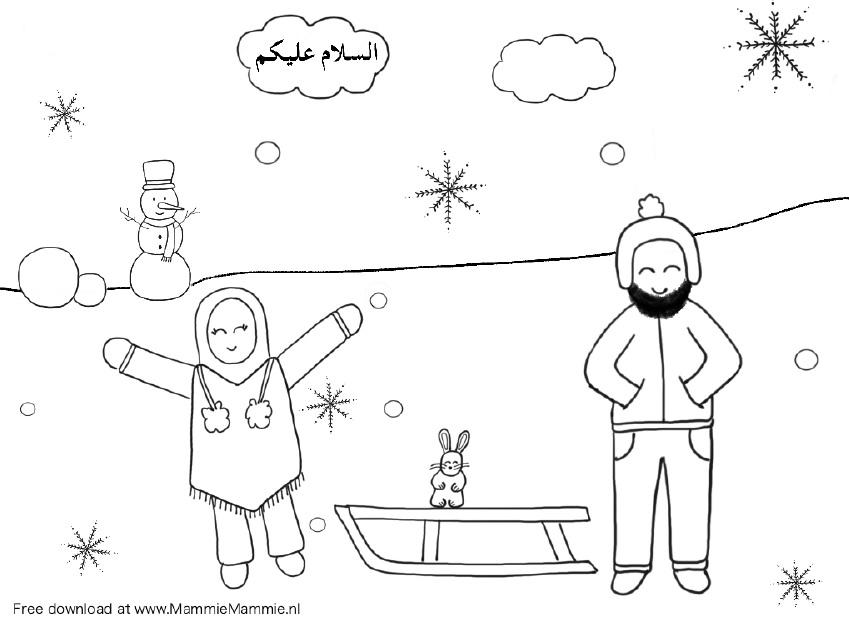 gratis kleurplaat islam