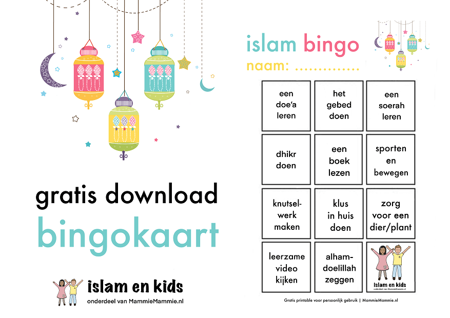 bingo printable islam kind