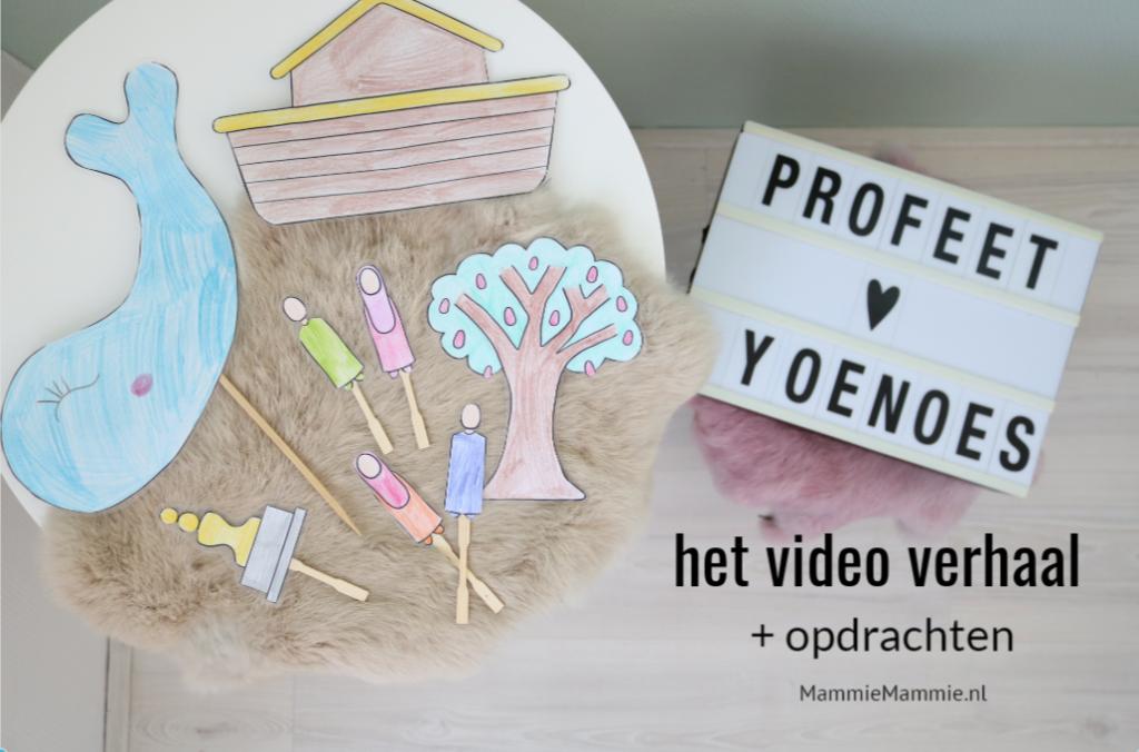 video verhaal profeet yunus kinderen