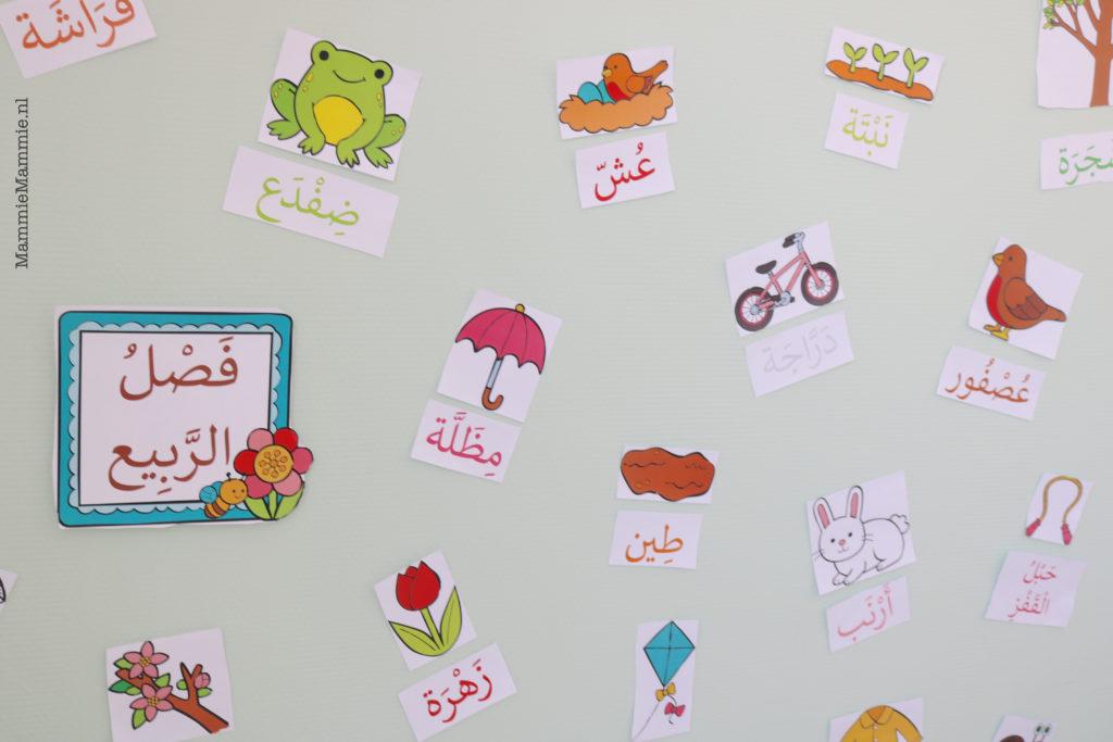 arabisch voor kinderen