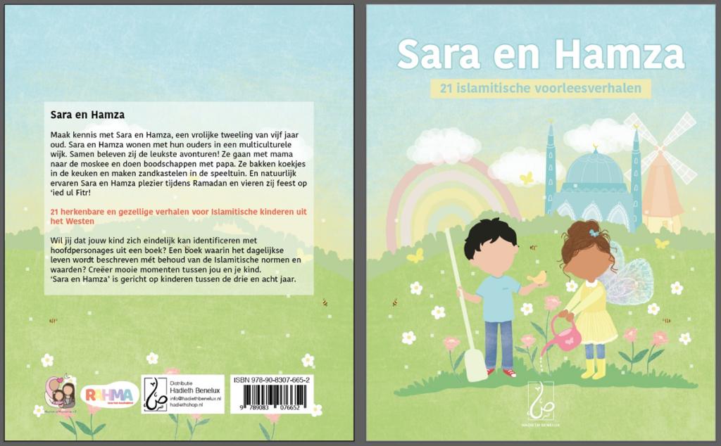 islamitisch kinderboek sara en hamza