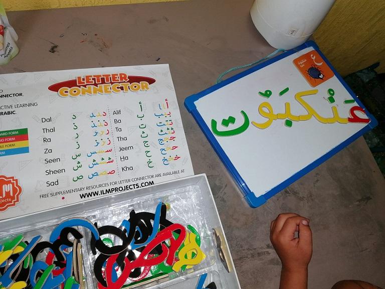 arabische les voor kinderen