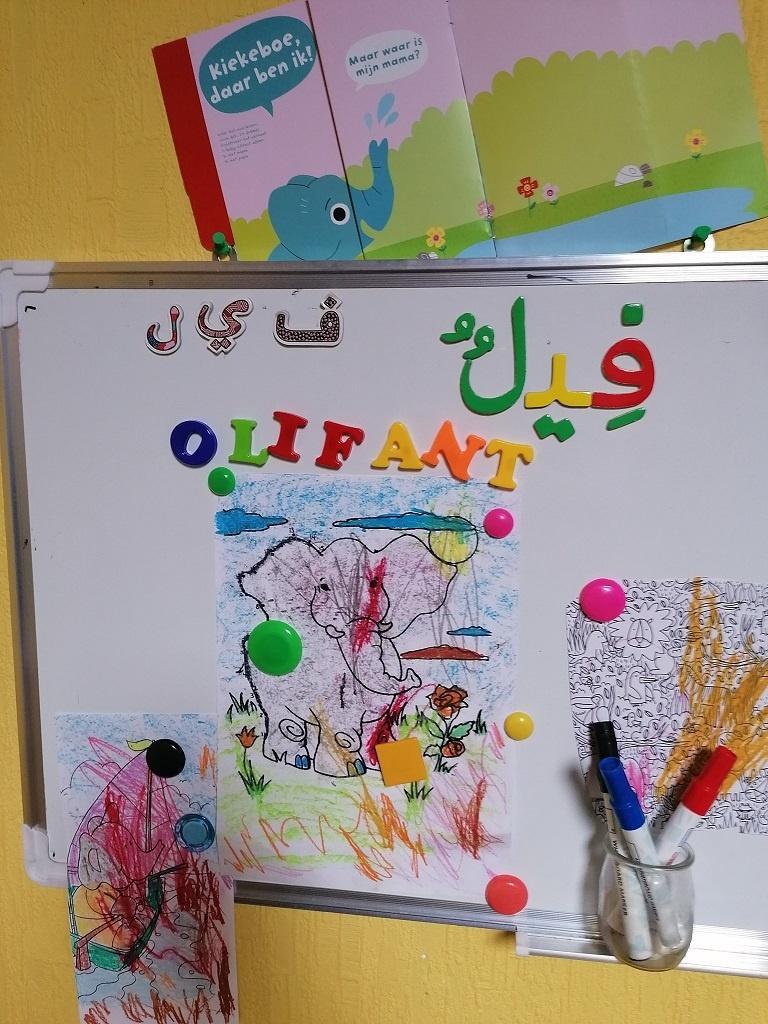 islamitische opvoeding