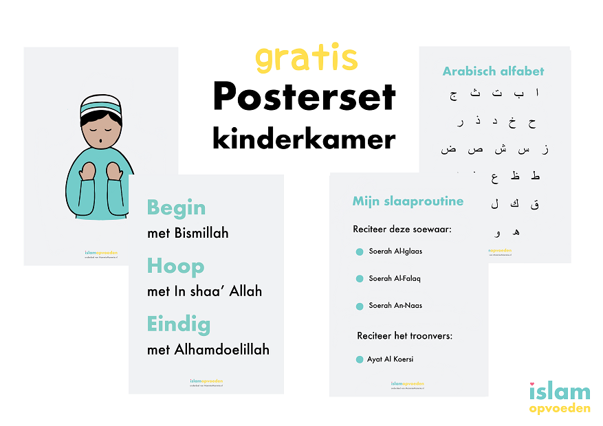 islamitische posters kinderen