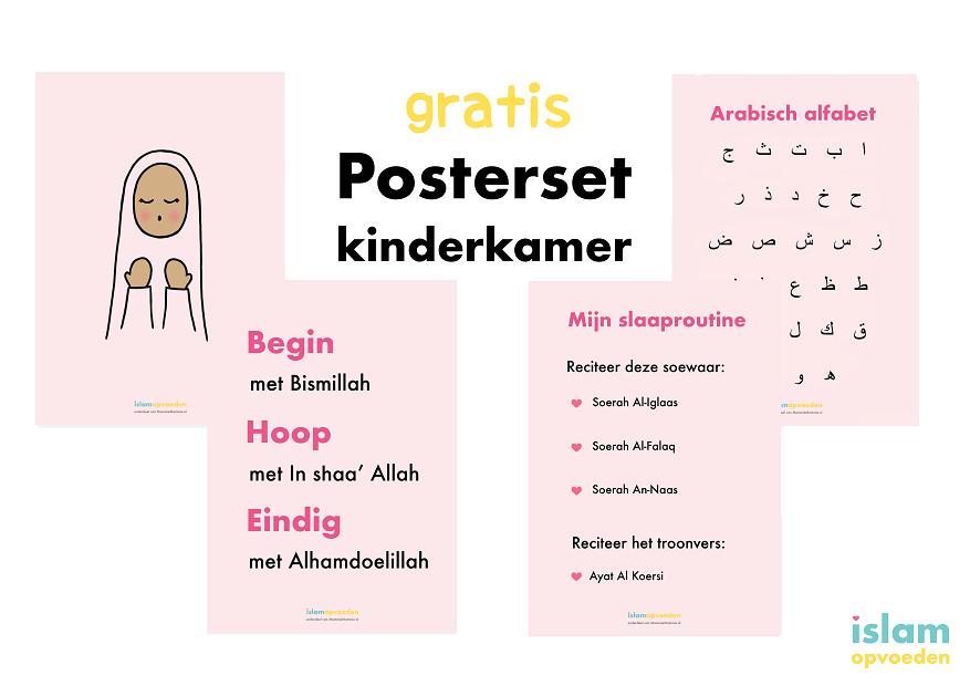 islamitische posters kinderkamer